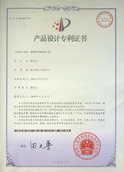 Appearance patent for home alarm PH-G50B