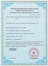 Computer software copyright Register certificate(PH-101)