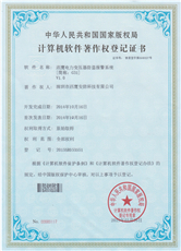 Computer software copyright Register certificate(G31)