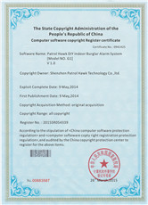 Computer software copyright Register certificate(G1)