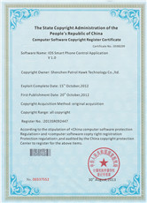 Computer software copyright Register certificate (IOS)