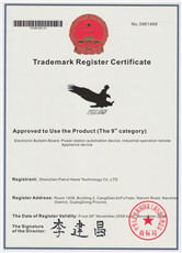 Trademark Register Certificate 1