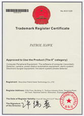 Trademark Register Certificate B