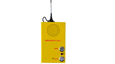 GSM Emergency Call Alarm System